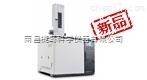 GC Smart(GC-2018)气相色谱仪,日本岛津GC Smart(GC-2018)气相色谱仪