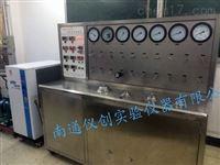 HA221-50-06超临界萃取装置