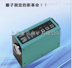 空气负离子检测仪NT-C101A ANDES日本安天世 代替ITC-201A