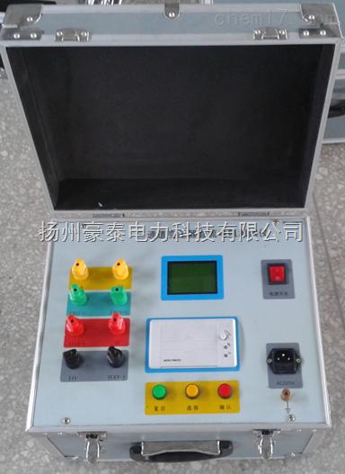 三通道变压器直流电阻测试仪|三相直阻仪
