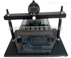 KX-SPY型灌浆竖向膨胀率试验仪