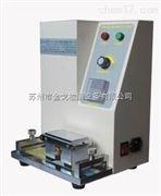GB/T22258防伪标识墨层耐磨性测试仪