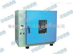 DR202.0A恒温干燥箱