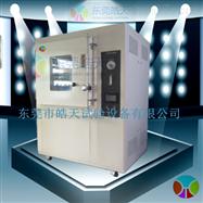 RDC-800工业防尘试验箱定做