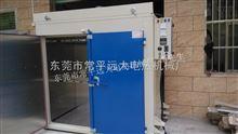 深圳市双门大型热烘干机