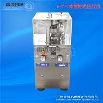 XYP-5/7/9小型旋转式压片机-冬虫夏草片打片机