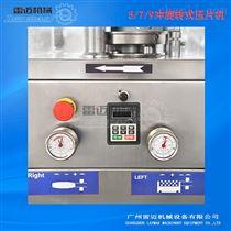 XYP-5/7/9小型旋转式压片机