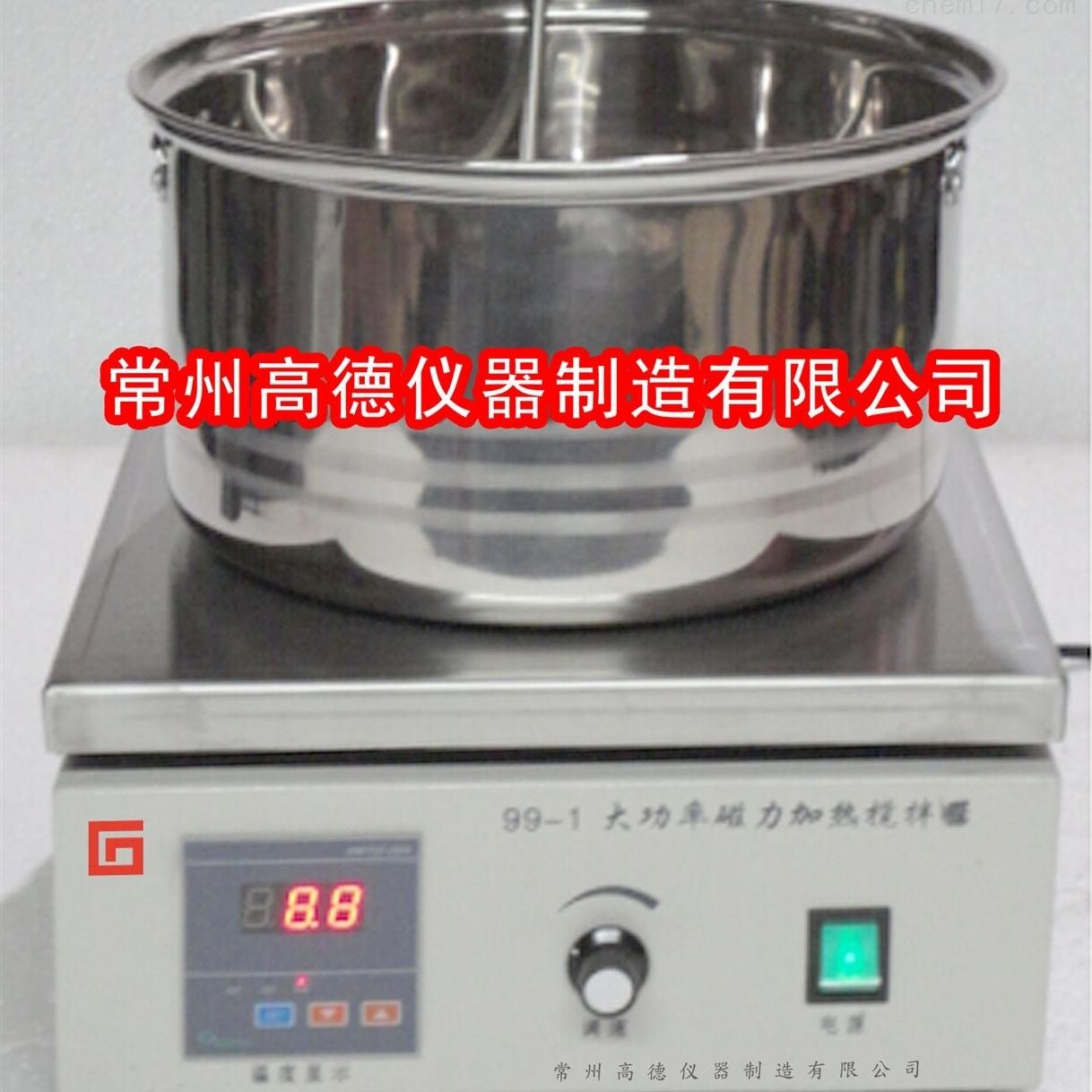 大功率磁力恒温搅拌器