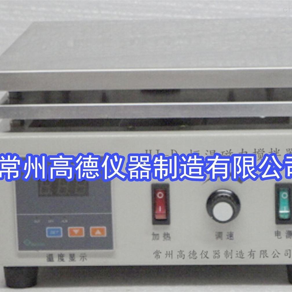 数显温控磁力搅拌器