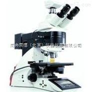 北京徕卡金相显微镜(服务、品牌、优质、价廉)