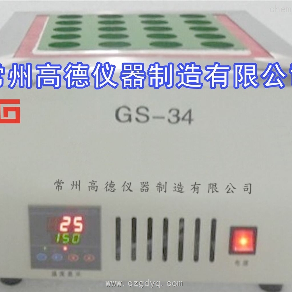 电热消解仪 恒温金属浴