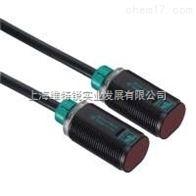 OBT30-R3-E0-LP+F反射板型传感器