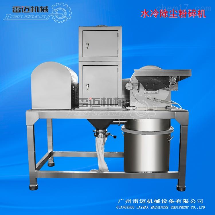 塑料陶瓷水冷大型粉碎机,广东不锈钢破碎机定做现货