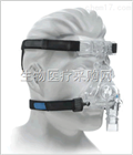 Comfort Full2硅胶口美国飞利浦伟康(Respironics)呼吸机面罩