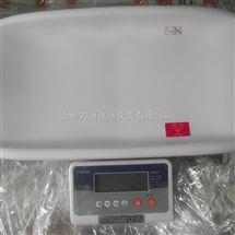 20kgM101-20K上海新生儿电子婴儿秤