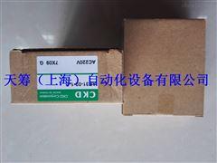 CKD流体阀AB31-02-1-C
