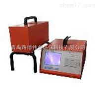 5Y型尾气不透光检测仪(柴油尾气)