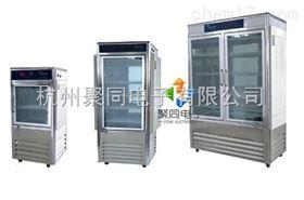 许昌细菌培养箱MJX-600跑量销售