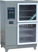 厂家直销HBY-30砂浆标准养护箱