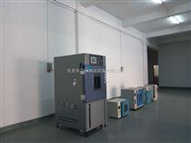 凍雨環境試驗儀/積凍雨氣候箱