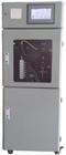 DH310C1(DL)COD cr在线自动监测仪