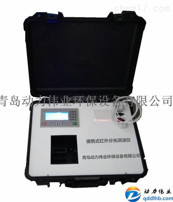 HJ917 2017一体式烟气汞采样器