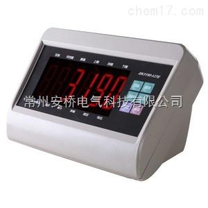 耀华XK3190-A27E平台秤仪表