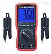 ETCR4100雙鉗數字相位表