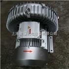 2QB720-SHH47無熱吸附式設備旋渦氣泵