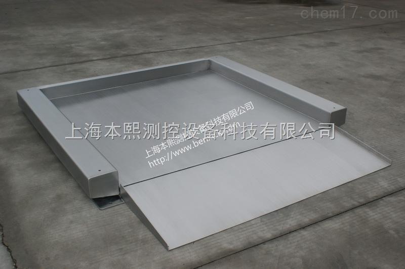 工业防腐地磅不锈钢材质防水地秤
