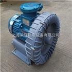 EX-G-2(1.5KW)防腐蚀防爆鼓风机,耐腐蚀高压防爆鼓风机
