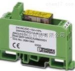 销量好德国菲尼克斯电磁式继电器,RC-Z2504