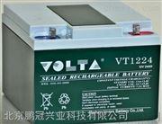 VOLTA蓄电池VT12120铅酸免维护蓄电池12V120AH