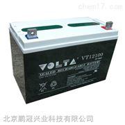 沃塔蓄电池VT1270通信电源专用VOLTA蓄电池12V70AH