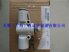 SMC速度控制阀AS4002F-12