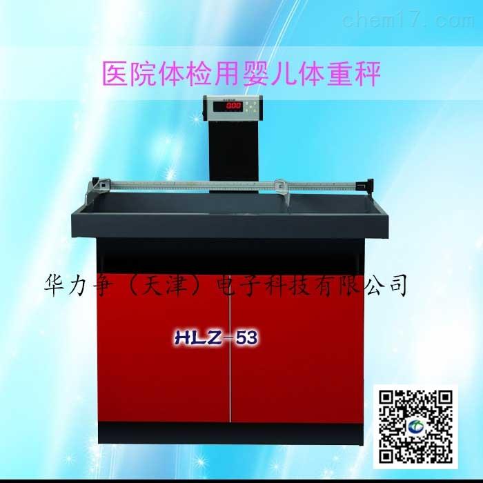 天津婴儿电子体重秤生产厂、天津婴儿电子体重秤配件厂家