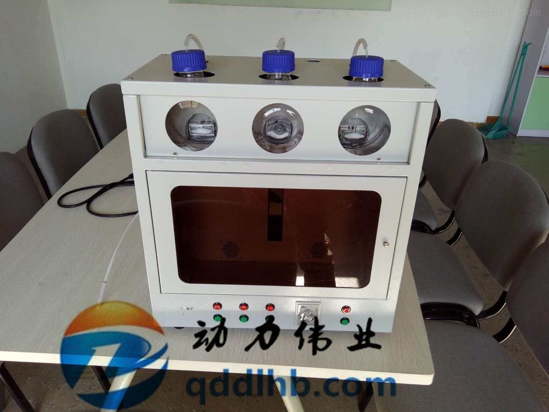 自动定容型萃取器可同时采集三个水样