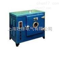 SM-1X電熱恒溫鼓風干燥箱廠家