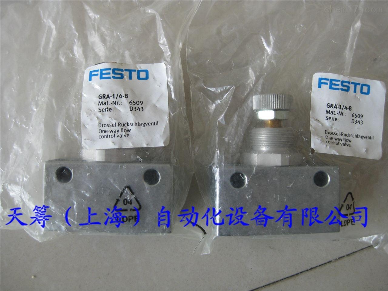 FESTO单向节流阀GRA-1/4-B