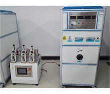 分断容量和正常操作试验装置