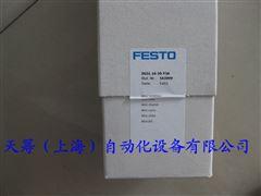 FESTO小型滑块驱动器GSL-16-30-Y3A