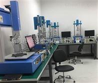 苏州南添新能源汽车检测试验机