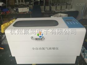 成都全自动浓缩仪JTZD-DCY12S跑量销售
