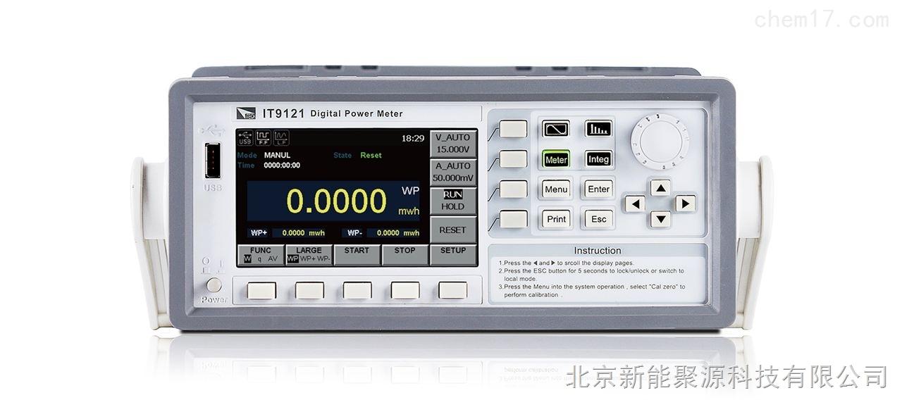 聚源IT9100功率表