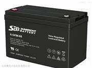 SBB蓄电池6-GFM-200 12V200AH/10HR/SBB蓄电池厂家直销