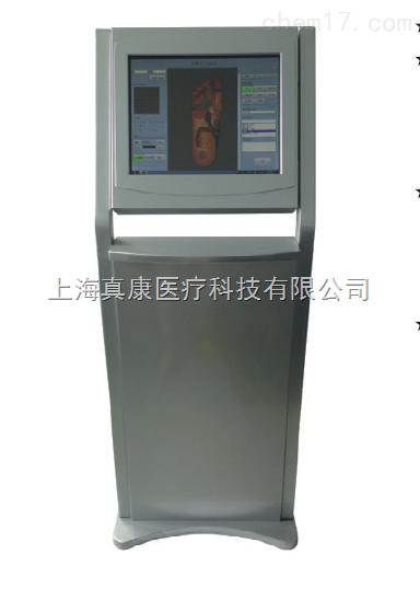 液晶触摸屏足部反射区教学系统(安摩推拿)