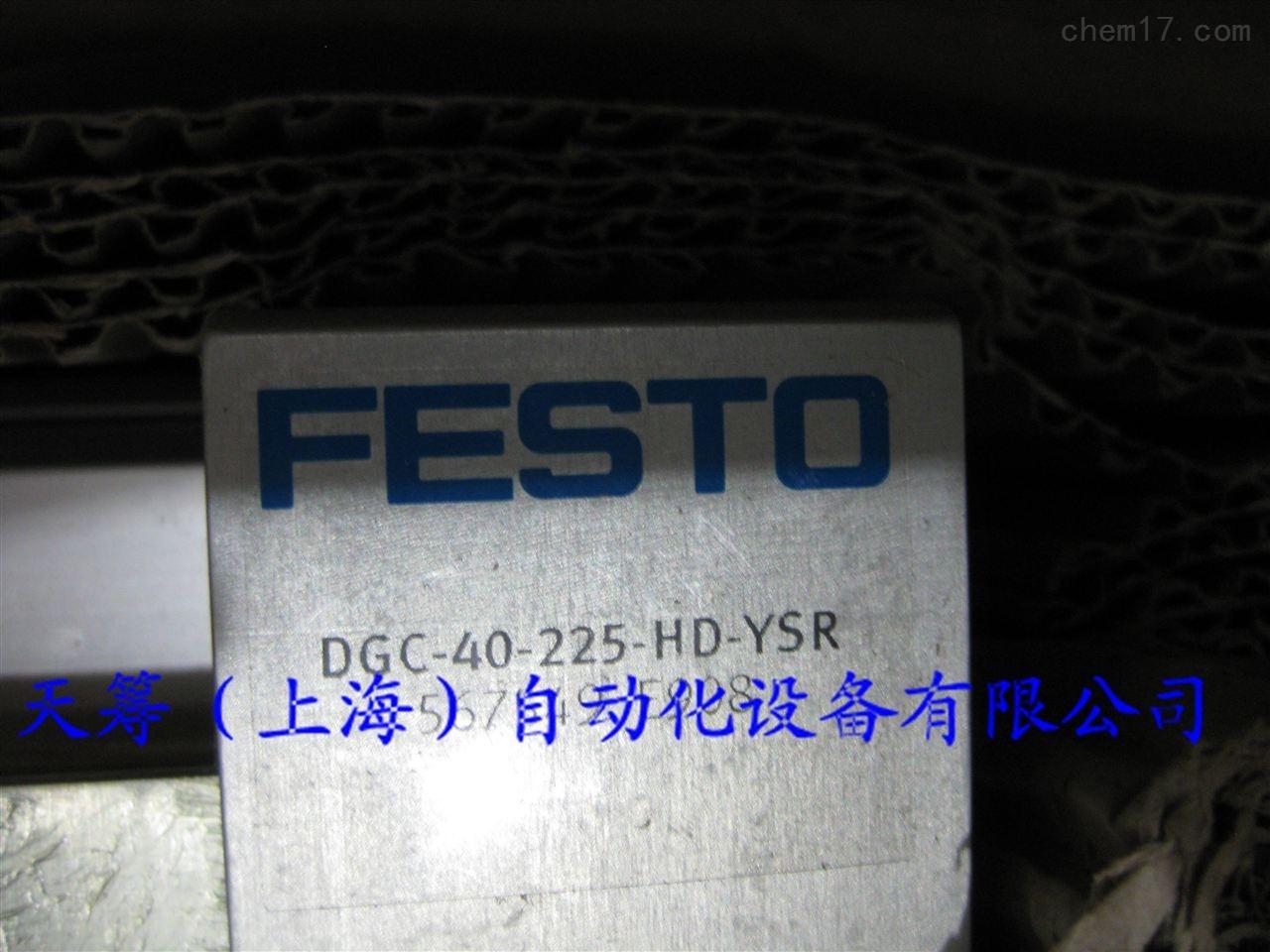FESTO无杆气缸DGC-40-225-HD-YSR