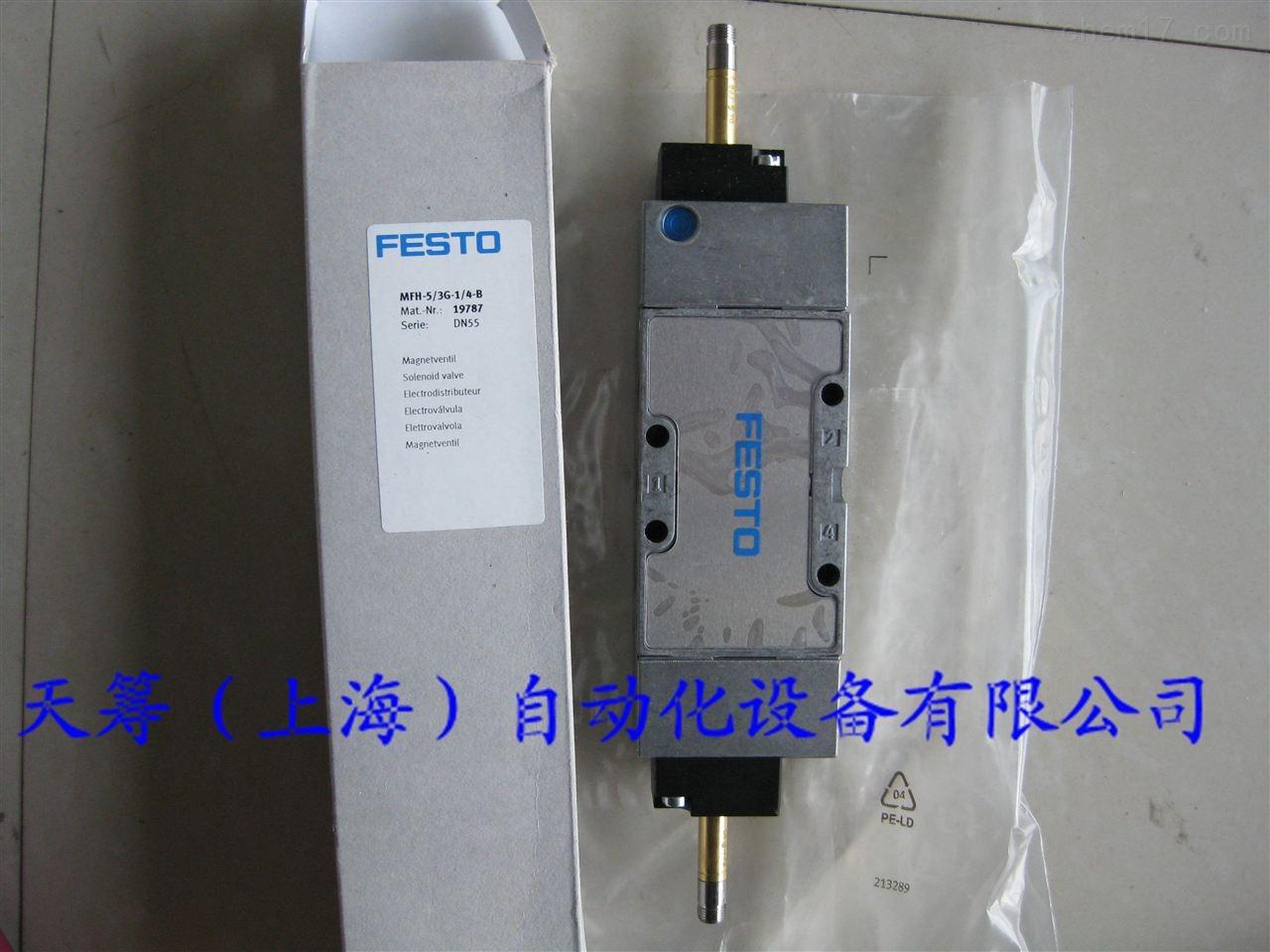 FESTO电磁阀MFH-5/3G-1/4-B