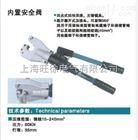 上海旺徐WY-6B型电缆液压钳