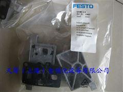 FESTO端板组件EP-ME-1/8